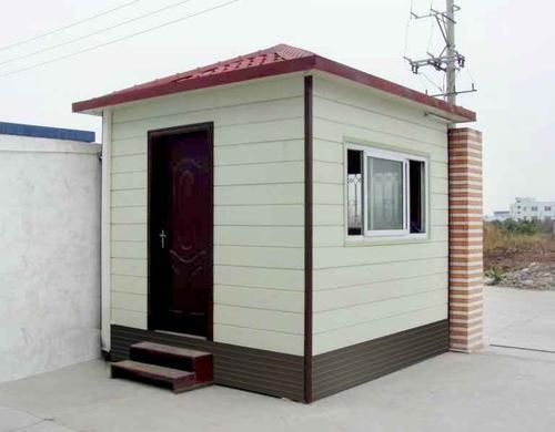 Guard Cabins at Rs 40000 piece Old Faridabad Faridabad ID