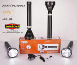LED Search Light Metal Body Rechargeable-4