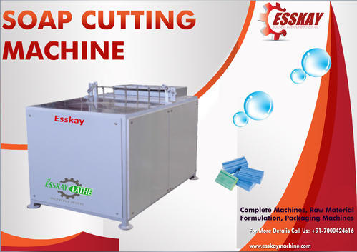 Detergent Soap Making Machine - Sigma Mixture Manufacturer
