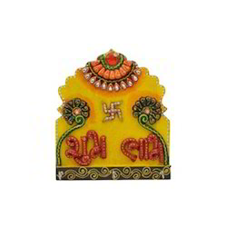 Wooden Paper Mache Shubh-labh 3 Key Holder With Kundan