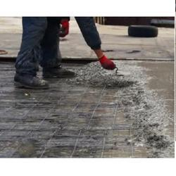 Surface Leveling Service