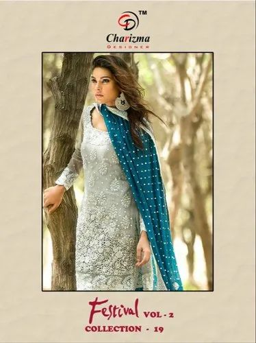 57a77d899c Varniraj Creation Unstitch Blooming Salwar Suit Charizma Festival Collection  vol-2