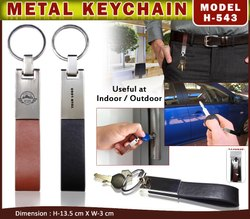 Leather Keychain