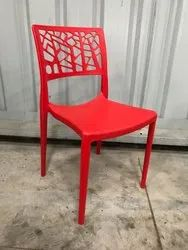 Imported Designer Cafe Chair