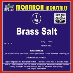 Powder Yellow Brass Plating Salt, Grade Standard: Technical Grade