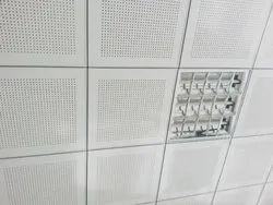 Gypsum Ceiling Tile Service