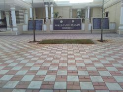 Zigzag Cement Flexi Reflective Paver Block