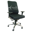 NF-131 Medium  Back Executive Chair