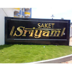 Gold Plated Sign Board