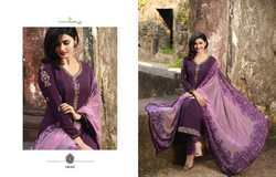 Multi Casual And Party Wear Vinay Fashion Royal Salwar Kameez