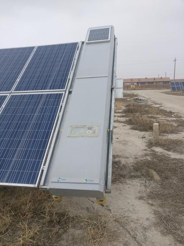 Solar Panel Cleaning Robot Services And Solar Panels