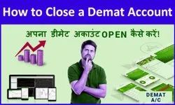 Demat Account Open Service, in Ahmedabad, 500