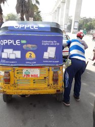 Auto Rickshaw Branding Promotion Rexine Hood