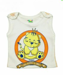 Kids Lion Printed Vest