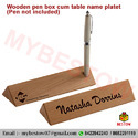 Wooden Pen Box with Name Plate