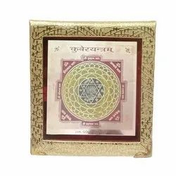 Kuber Yantra For Wealth