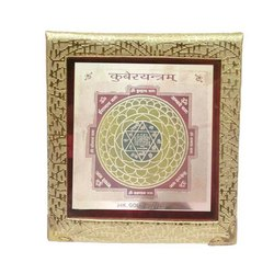 Golden Metal Yantra in Frame Kuber Yantra For Wealth