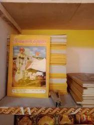 Balumama Books