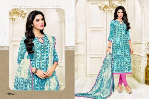46045fdbde Cotton Formal Wear Hot Salwar Suit Catalog, Unstitched | ID: 15621741348