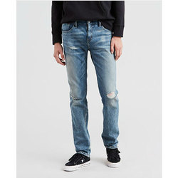 Mens Ripped Stretch Jeans