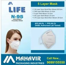 Reusable N95 Face Mask, Number of Layers: 5 Layers