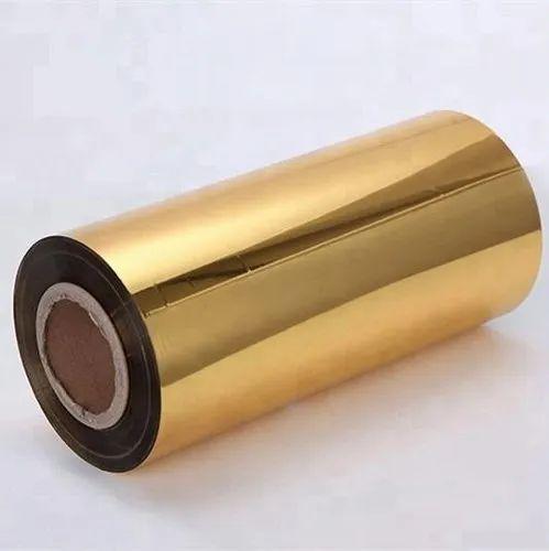 Golden Film Polyester 8 micron