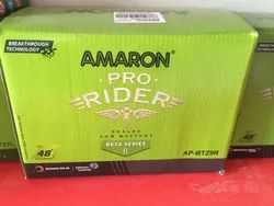 Amaron Bike Battery