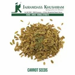 Daucus Carota / Carrot Seeds, Packaging Size: 40 Kg