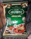 Mix Masala Powder