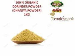 OmJee GaiChhap Dhaniya Powder 1kg