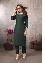 Pr Fashion Launched Very Beautiful Designer Readymade Kurti With Pants