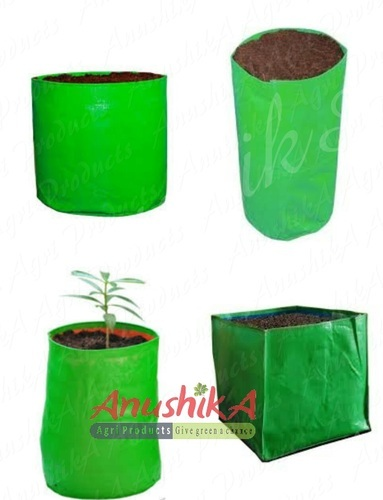 Indoor Ornamental Plants Grow Bag