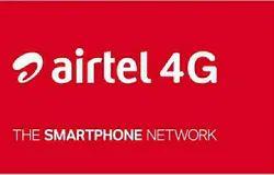 Bharti Airtel PRI Lines