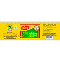 PVC Heat Shrink Labels