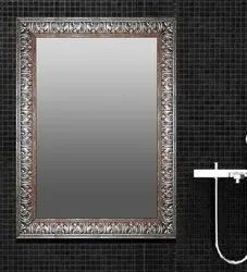 Polised Designer Bathroom Mirror
