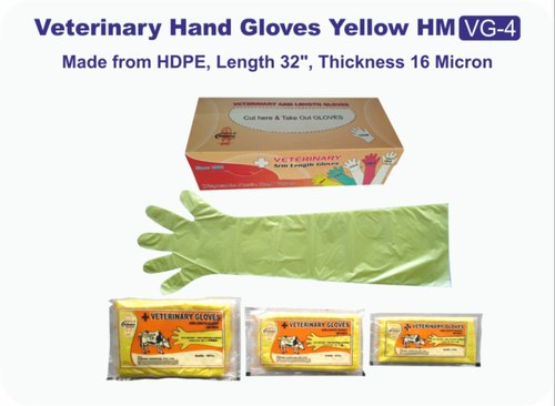 Kshama Surgical Private Limited - Manufacturer of Veterinary Gloves