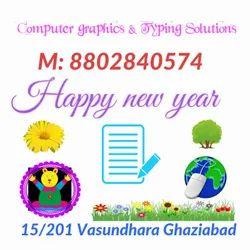 Hindi Typing, Hindi Typing Classes