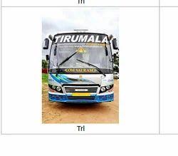 Hyderabad To Guntur Bus Booking