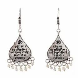 Joypur Sales Oxidized Silver Plated Artificial Earring, Packaging Type: Box