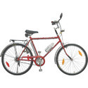 Neelam Ruff Tuff Bicycle