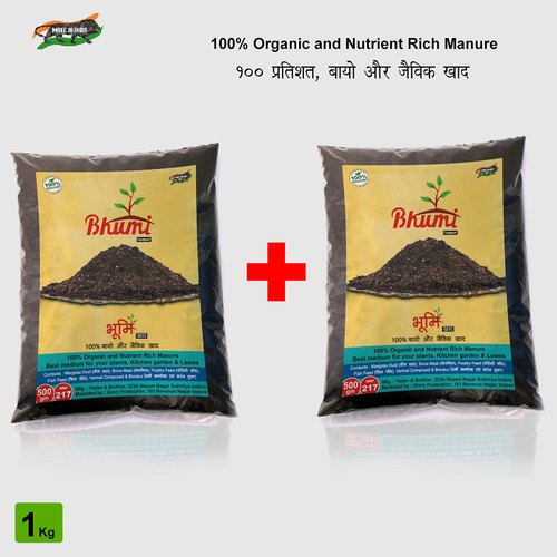 Bhumi Compost (Khad) 100% Organic And Nutrient Rich Manure