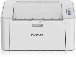 Pantum P2200 Laserjet Printer, Max Print Resolution: 20 ppm (A4) / 21 ppm (Letter)