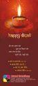 Deepawali Greeting Card