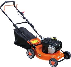 World 16BS - MAAX Petrol Lawn Mower