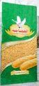 Multi Color Mixed Flour Bags Capacity (kilogram): 5 Kg To 50 Kg