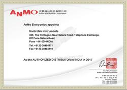 AnMo Electronics Distributor Certificate