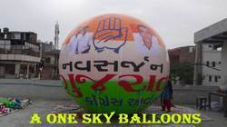 Politician Balloons