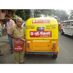 Flex Auto Rickshaw Advertising Service