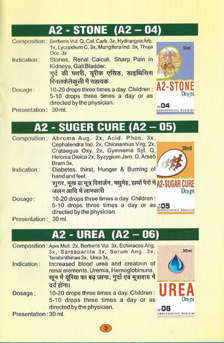 Wholesale Supplier of 1 2 3 Homoeopathic Medicine & 4 5 6