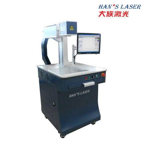 Laser Hallmarking Machine Fiber Laser Marking Machine Han s